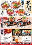 【新登場】ランチ限定!海鮮丼