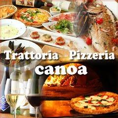 トラットリア ピッツェリア カノア