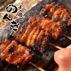 もつ焼のんき 錦糸町店