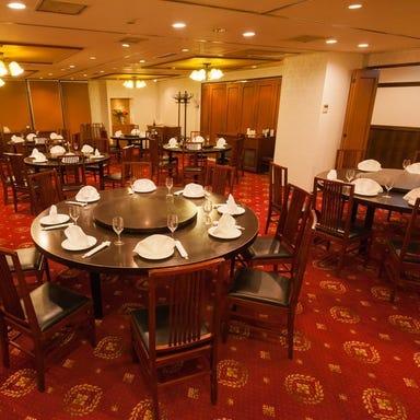 旬の中華と個室 鎌倉山下飯店  店内の画像