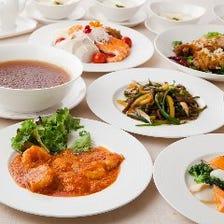月替わりで中華の美味しい人気メニューをリーズナブルに楽しめる!吉華(きっか)コース〈全8品〉