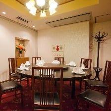 接待や会食に最適な完全個室