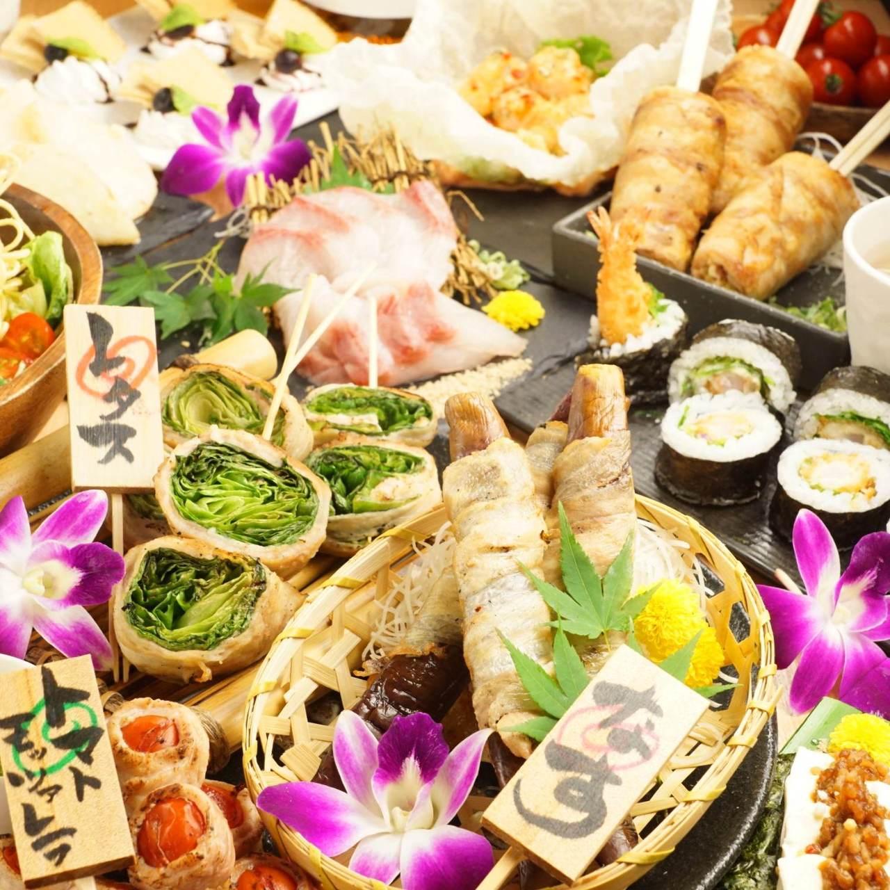 選べる食べ飲み放題が2,500円~!