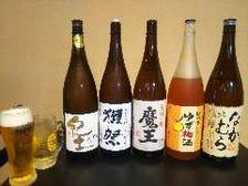 ◆酒好き店主による選りすぐりのお酒