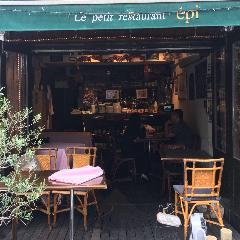 Le petit restaurant epi