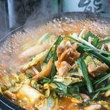 石焼きチーズピリ辛鶏鍋(〆の焼き飯付)