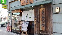 銀座木屋 渋谷新南口店
