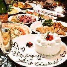 記念日・誕生日はKIMURAYAにお任せ!