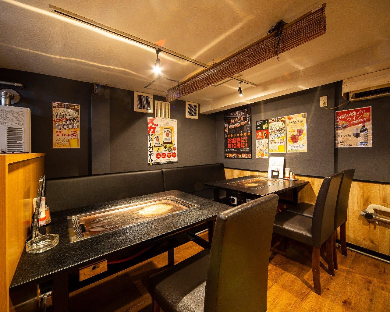 【事前予約】お席のみのご予約・お料理はご来店してからのご注文になります