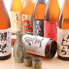 こだわりの焼酎・日本酒がズラリ!