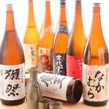 希少な日本酒メニューもご用意しております。