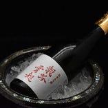 龍吟オリジナルの純米大吟醸酒【龍吟雲起】