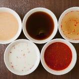 もつ鍋は5種類からお選びください 【黒】【白】【金】【赤】【豆乳】