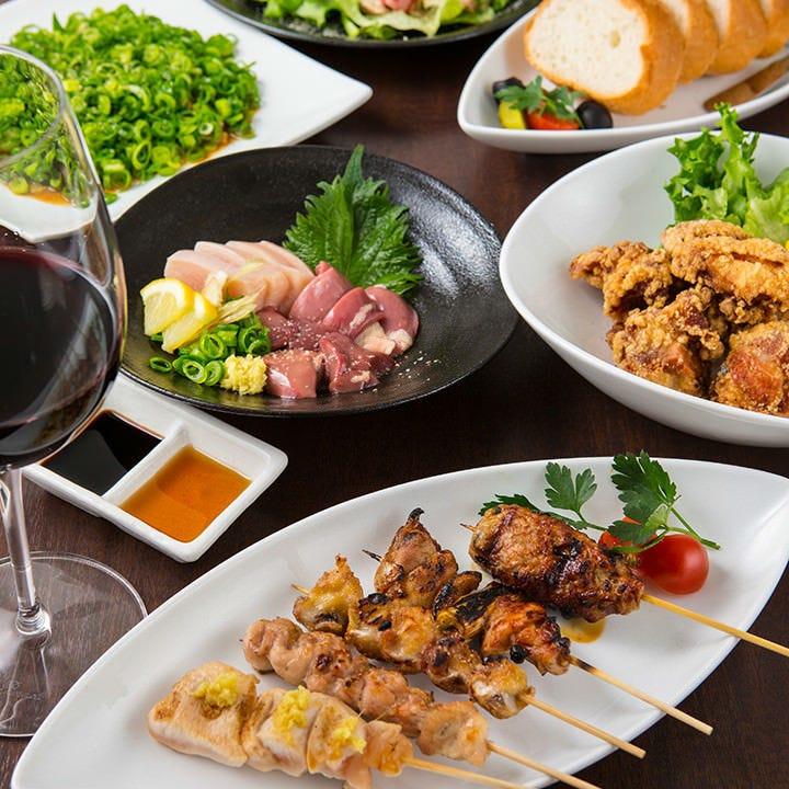 焼鳥&ワイン 彩鶏