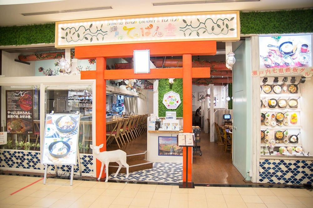 瀨戶內てっぱん堂 ららぽーとTOKYO-BAY店