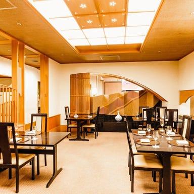 日本料理 簾  コースの画像