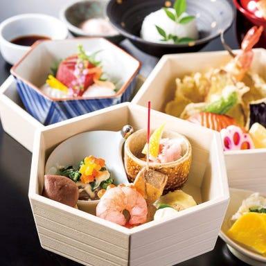 日本料理 簾  メニューの画像