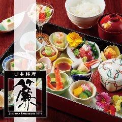 日本料理 簾