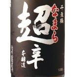 【厳選 北の酒】【札幌】千歳鶴 なまら超辛…590円(税抜) 千歳鶴の中でも最も日本酒度が高い辛口の酒。超辛口でありつつも、爽やかな切れ味が堪能できる本格酒。
