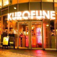 KUROFUNE