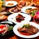 人気料理をお得に楽しめるコースプラン