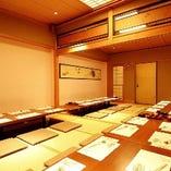 【完全個室】掘りごたつのお席。最大36名様迄のご宴会が可能。