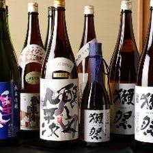 個性的な日本酒を取り揃えております