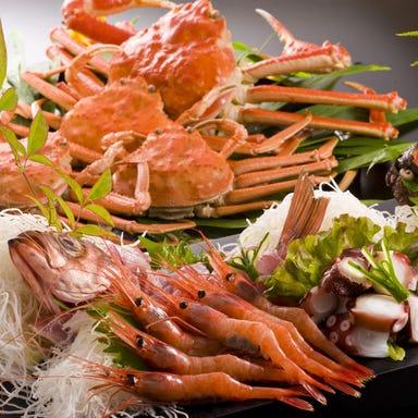 和食ダイニング 柳庵  コースの画像