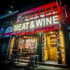 MEAT&WINE ワインホールグラマー 名駅