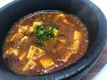 石焼麻婆豆腐ちょっと辛めの麻辣風