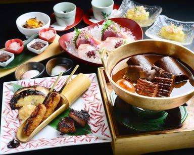 蔵人厨ねのひ 名古屋駅前店 コースの画像
