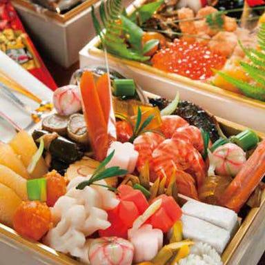 蔵人厨ねのひ 名古屋駅前店 メニューの画像