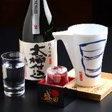 日本酒本来の米の旨みと程良い後味、余韻が醍醐味の辛口のお酒。