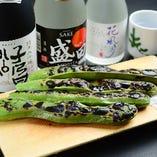 鹿児島産 天豆の炭火焼き