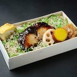 酒粕魚焼き弁当