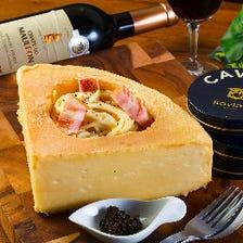 OPEN特価!チーズチキンコース3500円