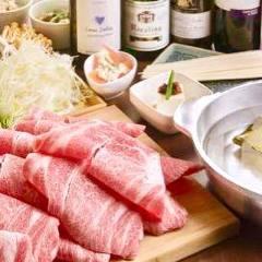 全席個室×自然食 裏庭 ‐URANIWA‐ JR宇都宮西口店