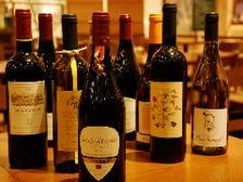 豊富なワインを取り揃えています