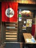 神戸しゃぶしゃぶ KAIRA