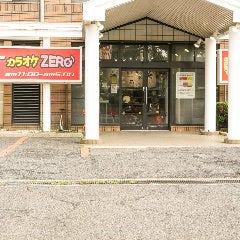 カラオケZERO 河内天美店