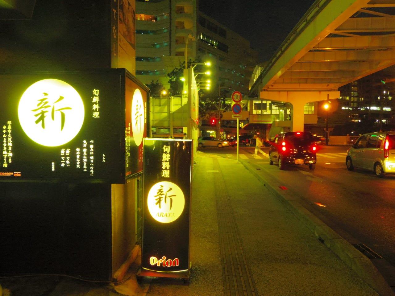 県庁前駅徒歩1分の好立地