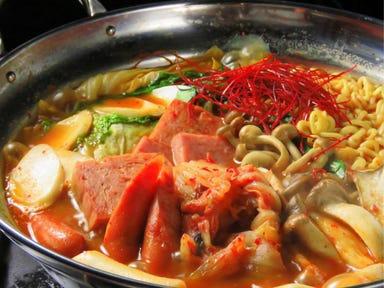 韓国食堂 デジブル  メニューの画像
