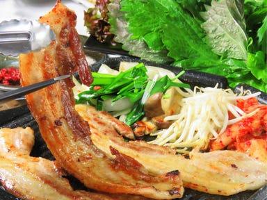 韓国食堂 デジブル  こだわりの画像