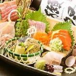 お刺身鮮魚