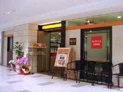 蘭館珈琲ハウス なんばCITY店