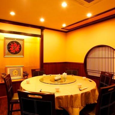横浜中華街 個室 龍華楼 新館 店内の画像