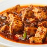 【四川&広東料理】 本場の四川料理と広東料理を堪能できます!