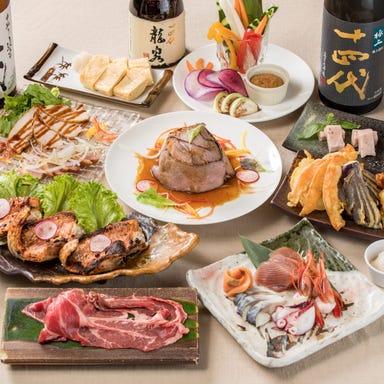 Japanese Dining 居酒屋 Nominy 7号店 コースの画像
