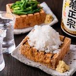 香ばしさと一緒に豆腐の旨味をお楽しみいただける「雪虎」