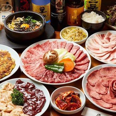 秘伝のタレで喰らう本格焼肉 焼肉慶 武蔵小杉店 こだわりの画像